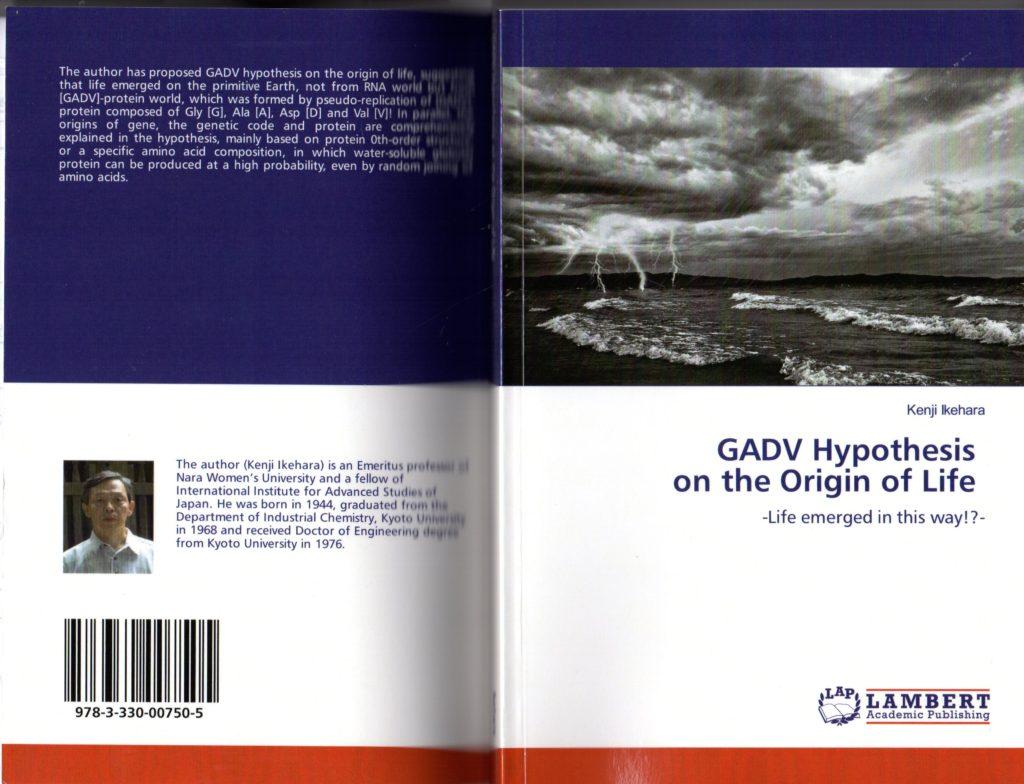 gadvhypothesis006